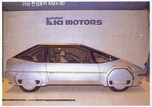 Kia_KMX-90_Concept_03.jpg