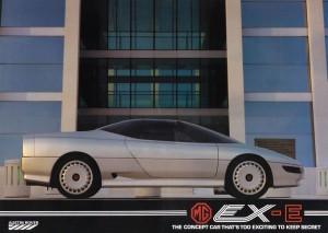 MG_EX-E_Concept_05