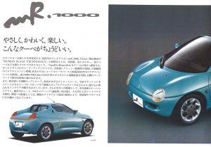 Mitsubishi_mR.1000_concept_02
