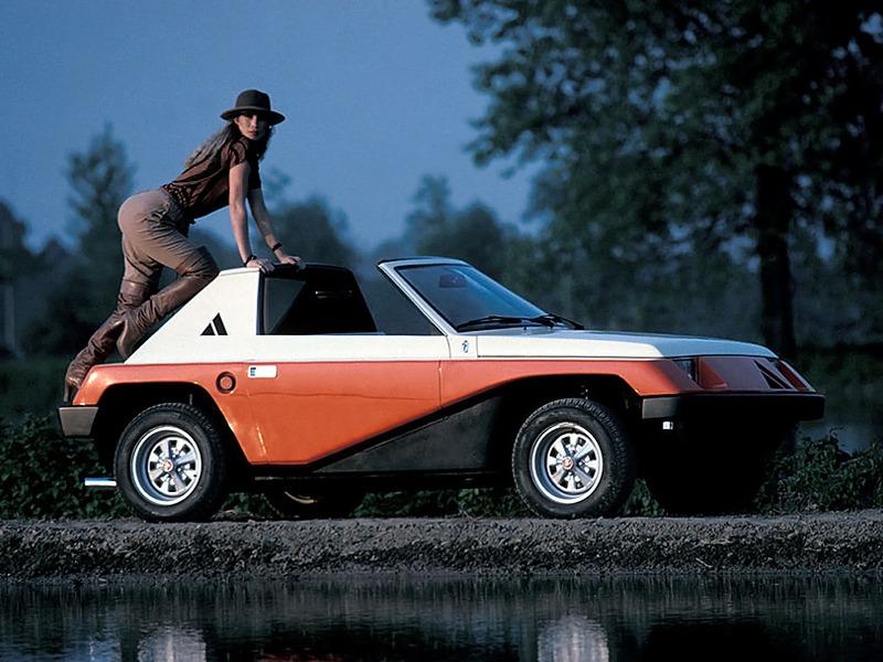 Autobianchi A112 Giovani 1973 Old Concept Cars