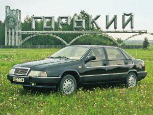 gaz_3105_volga_opytnyj_1