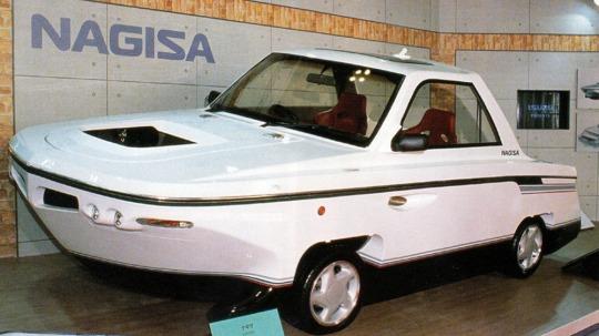 Isuzu Nagisa (1991)