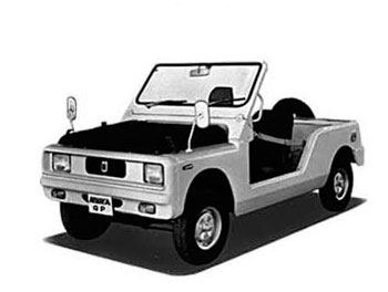 Image result for Mitsubishi Minica jeep