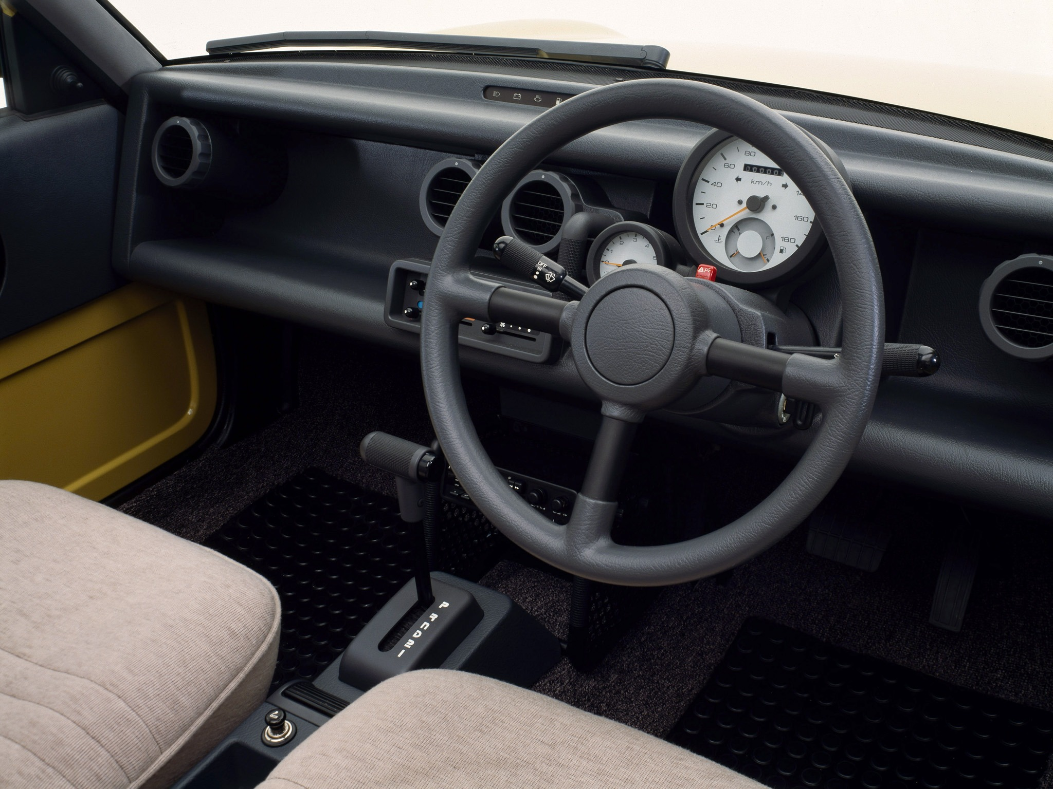 Nissan Be 1 Concept 1985 Old Concept Cars