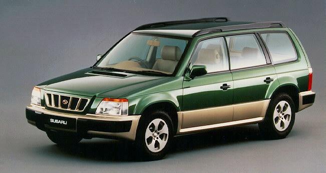 Subaru Streega Concept 1995 Old Concept Cars