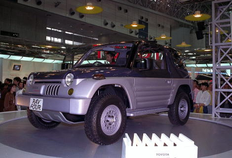 Toyota Rav Four Prototype 1989 Old Concept Cars